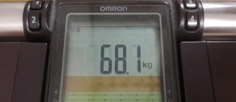 現在の体重