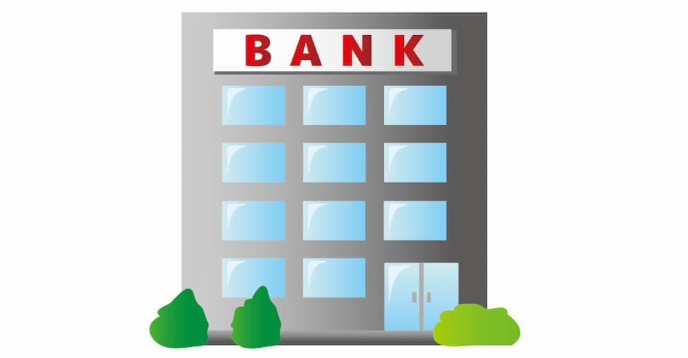(土地から新築アパート1号)融資付けスタート!地銀・信金5行と面談