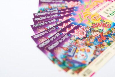 お金持ちはなぜ宝くじを買わないのか?宝くじ1等が当選する確率
